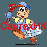 Установить сантехнику в Курске